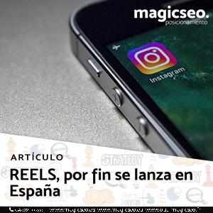 reels - ARTÍCULOS